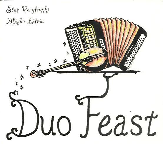 Duo Feast